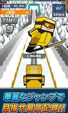 桌上跳臺滑雪截圖(1)