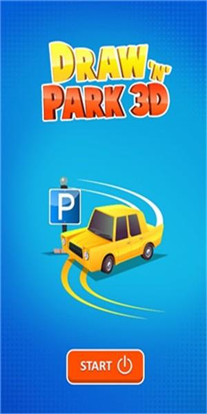 绘制停车截图(1)