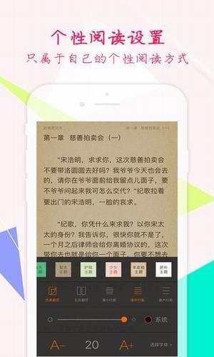 秋月小说免费阅读截图(2)