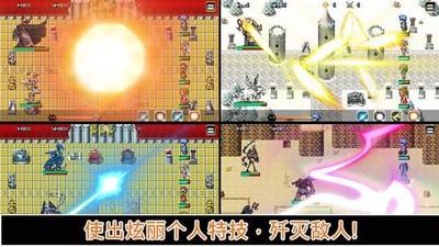 无限技能勇者截图(2)