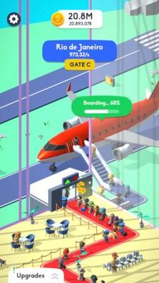 闲置航空公司截图(4)