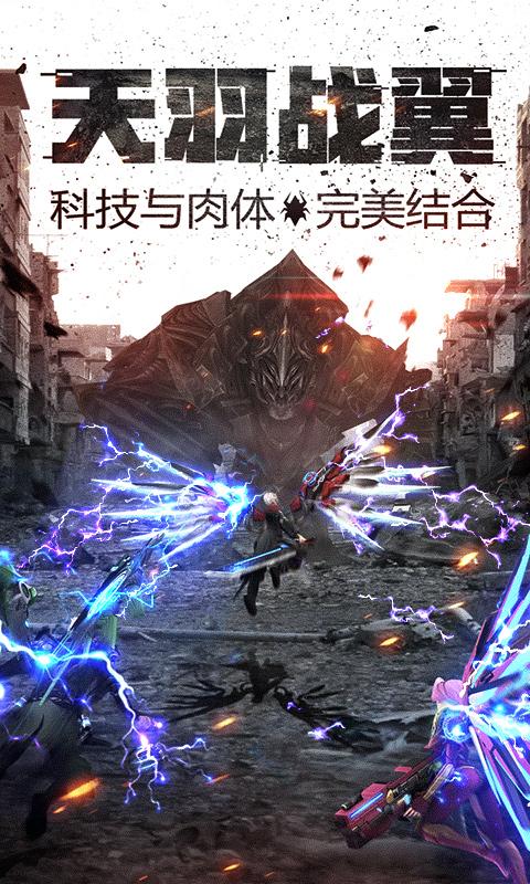 仙剑奇侠传回合无限版截图(2)