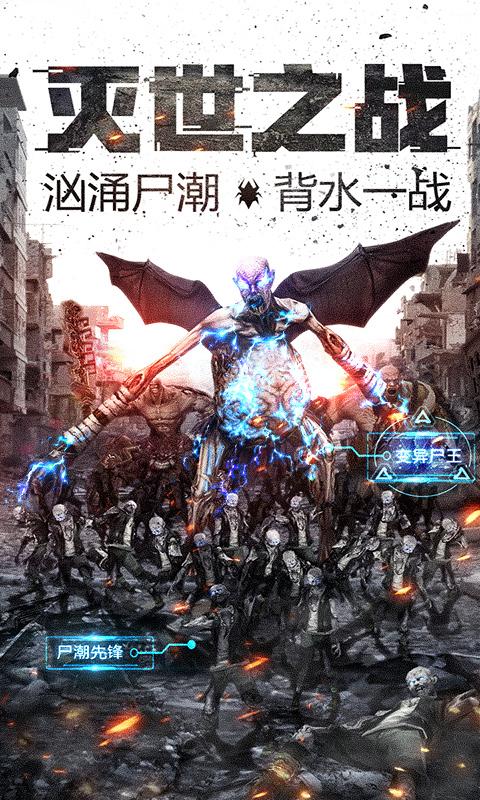 仙剑奇侠传回合无限版截图(3)