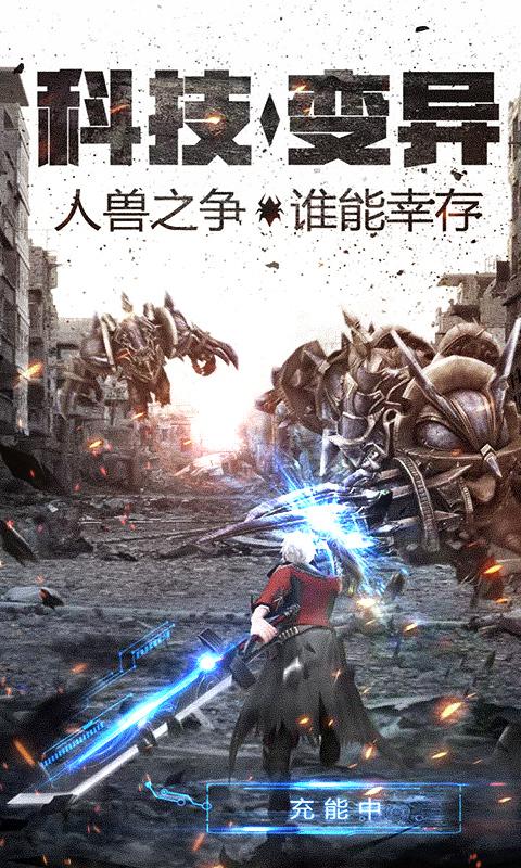仙剑奇侠传回合无限版截图(5)