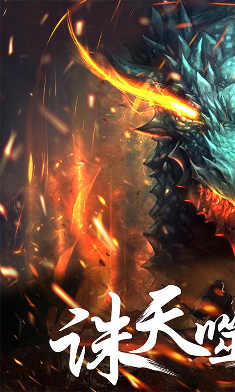幻想小勇士截图(1)