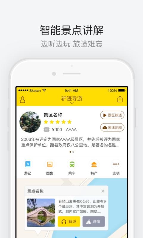 北京慕田峪长城截图(1)