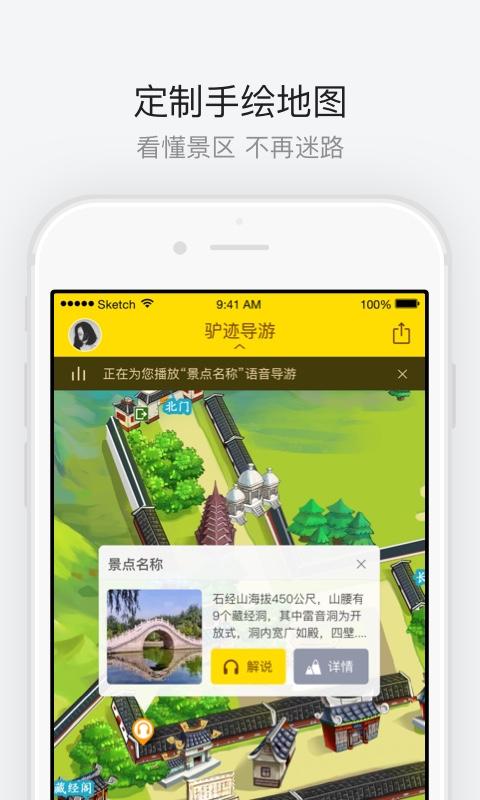 北京慕田峪长城截图(2)