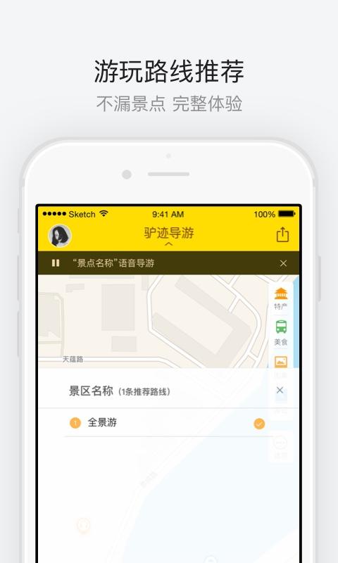 北京慕田峪长城截图(3)