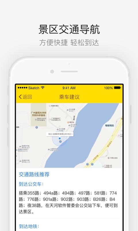 北京慕田峪长城截图(4)