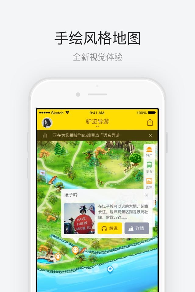 三峡大坝旅游区截图(2)