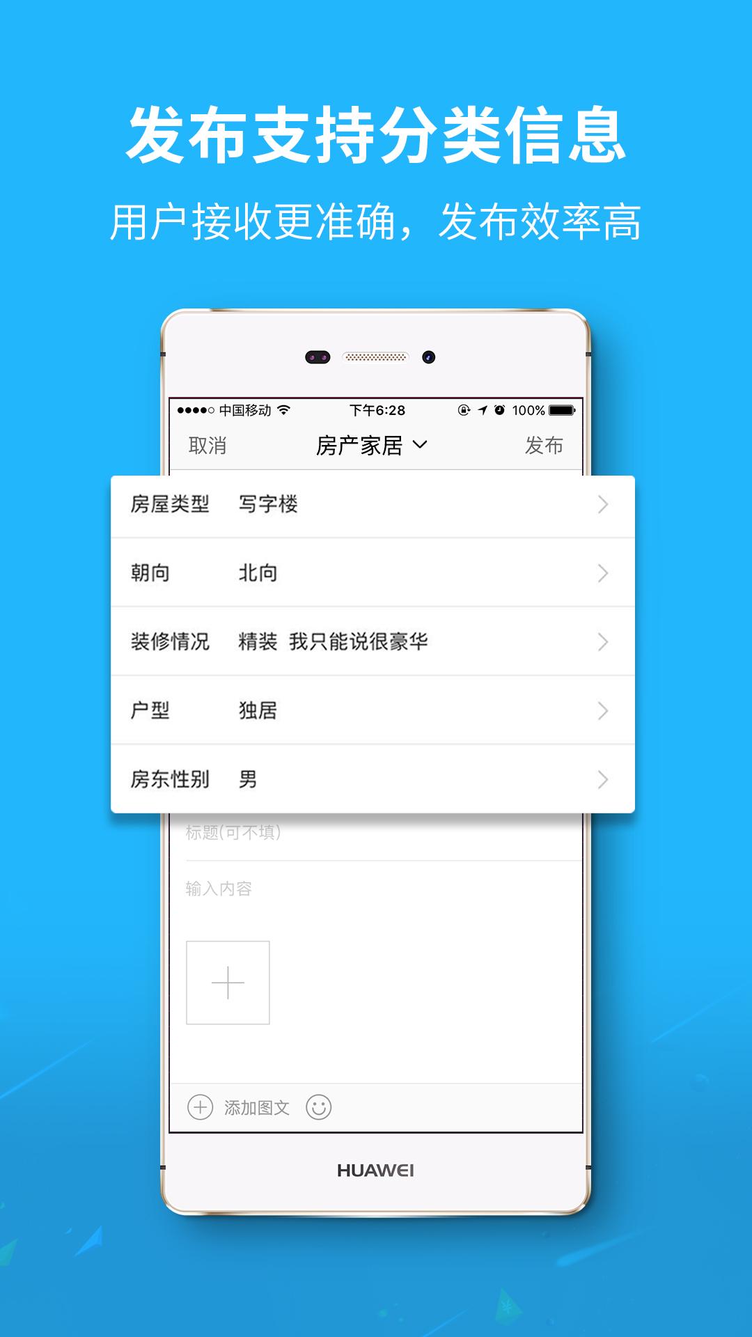 新郑网截图(2)