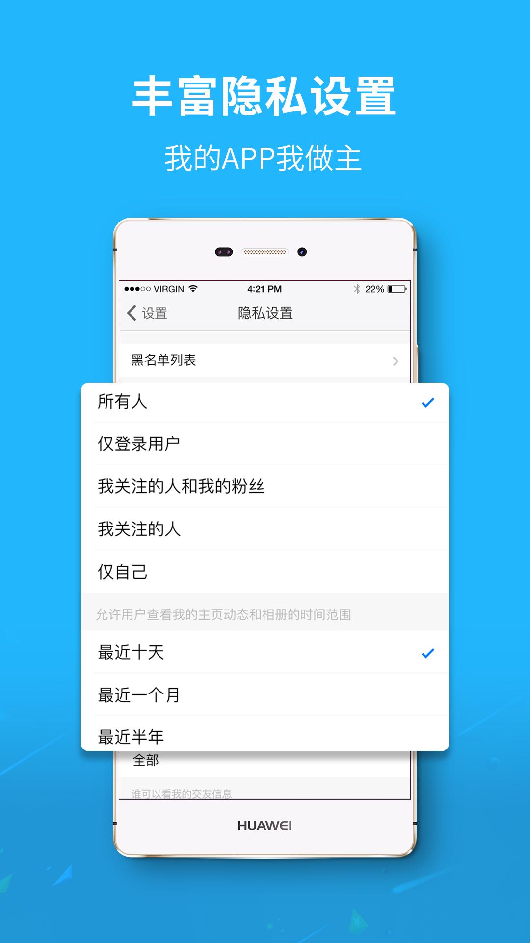新郑网截图(5)