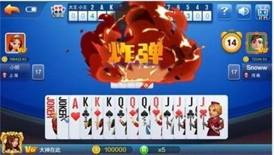 钱嗨棋牌娱乐截图(1)