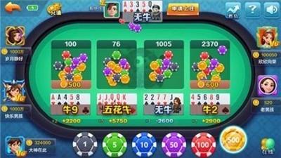 钱嗨棋牌娱乐截图(2)