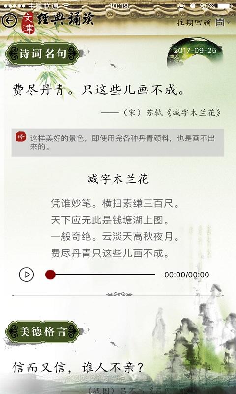 國家數字圖書館截圖(5)