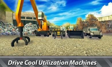 垃圾车模拟器截图(1)