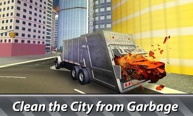 垃圾车模拟器截图(2)