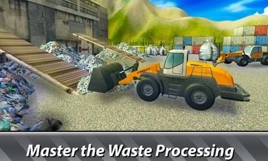 垃圾车模拟器截图(3)