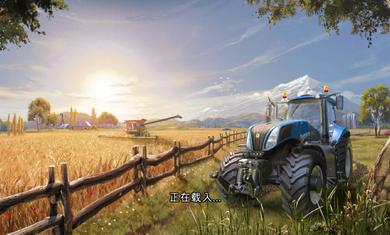 农场模拟器16截图(2)