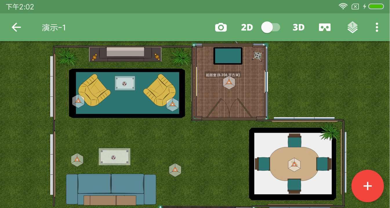 房屋设计模拟器截图(4)