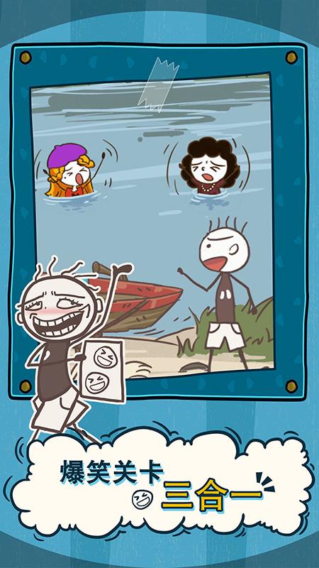 史小坑的爆笑生活2截圖(2)