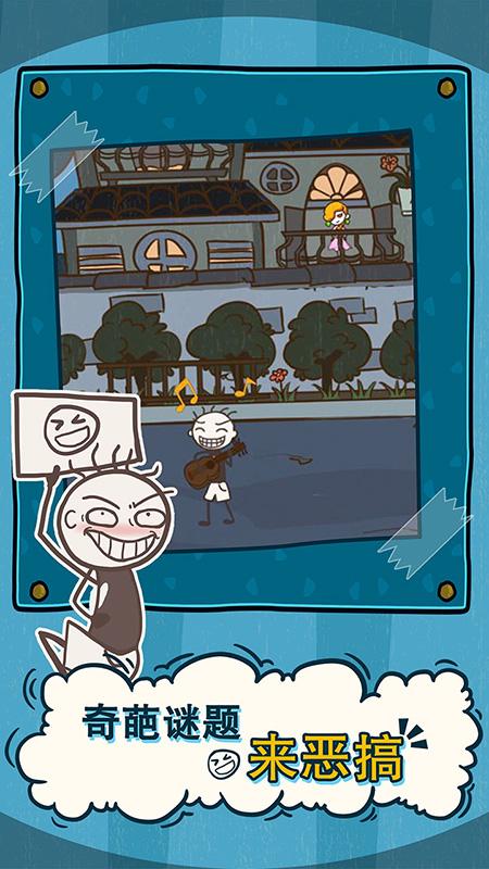 史小坑的爆笑生活2截圖(3)