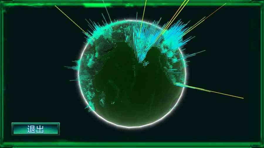 黑客帝國截圖(3)