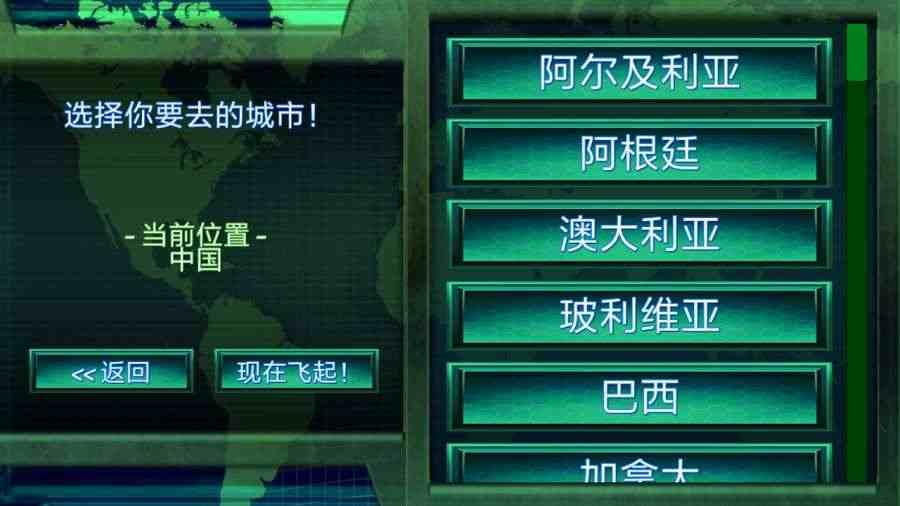 黑客帝國截圖(4)
