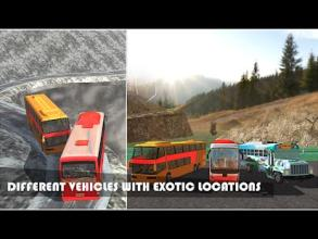 旅游巴士司機截圖(2)