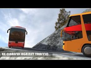 旅游巴士司機截圖(3)