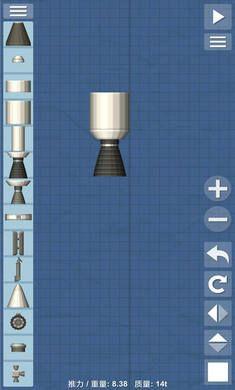 航天模擬器截圖(1)