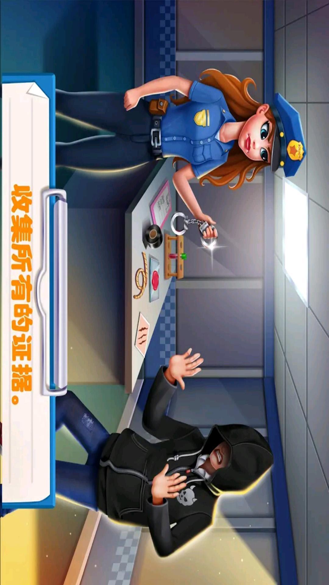 密室的暗门截图(4)