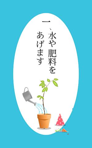 长脸的树截图(1)
