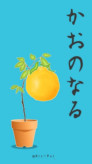 长脸的树截图(2)