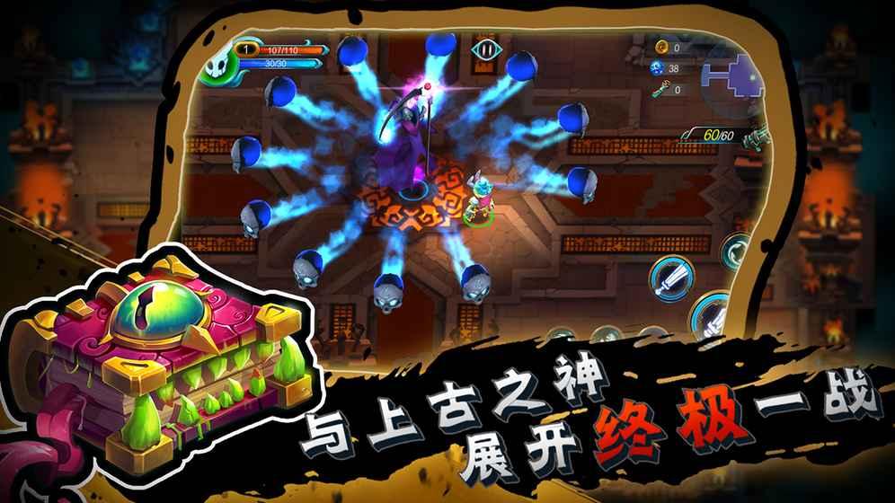 秘海古神遗迹截图(1)