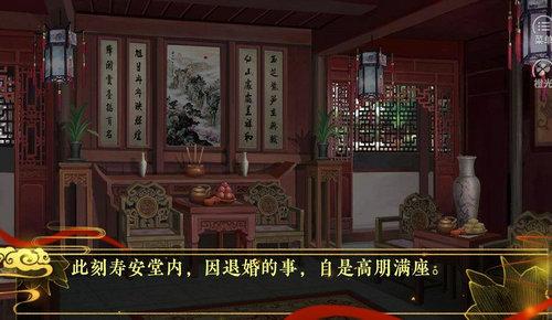 倾世医妃截图(2)