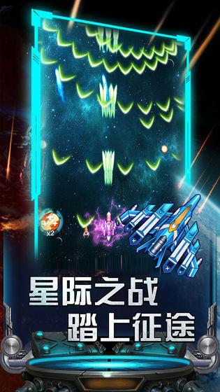 雷霆飞机大战截图(4)