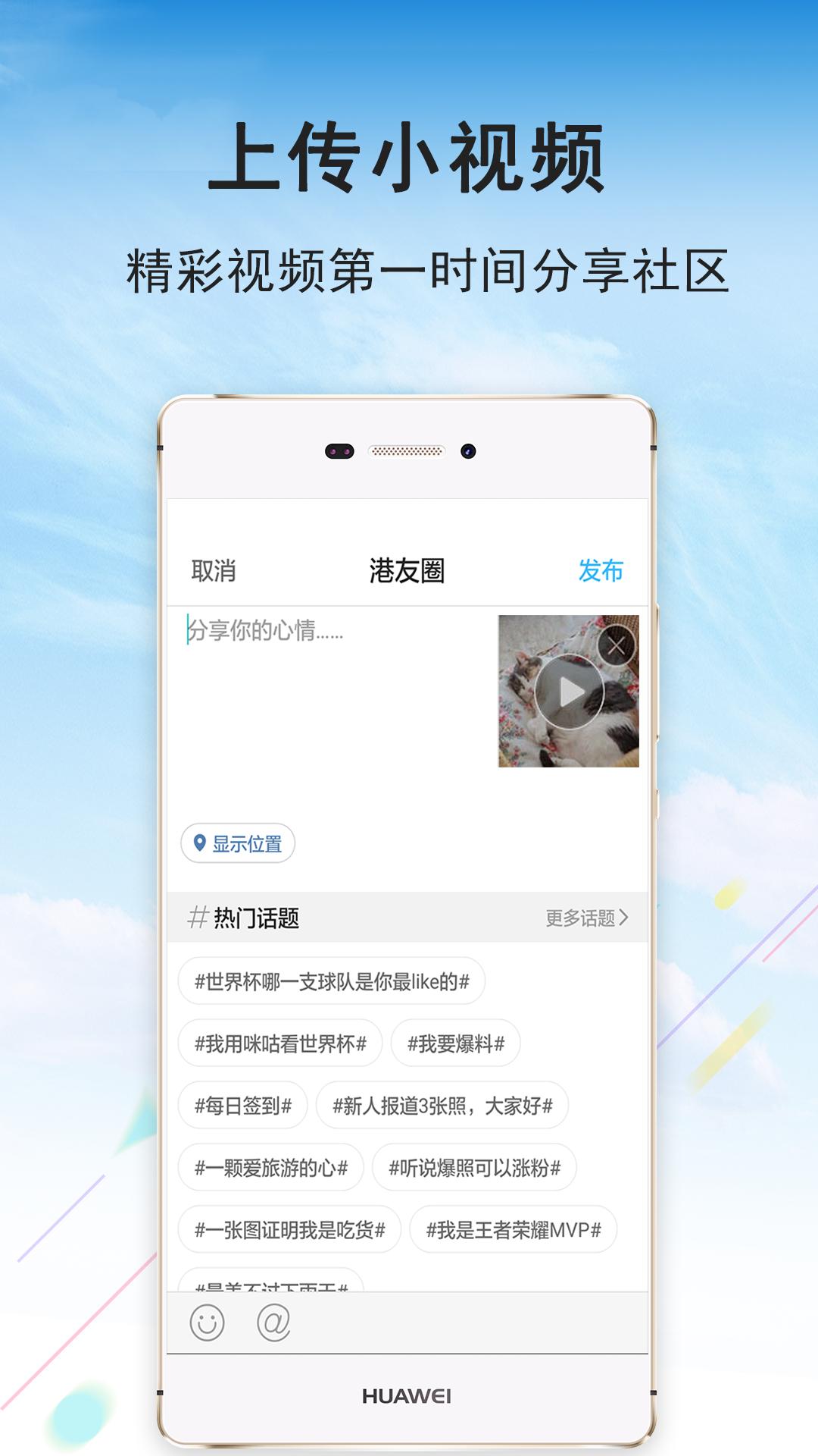 张家港大港城截图(3)