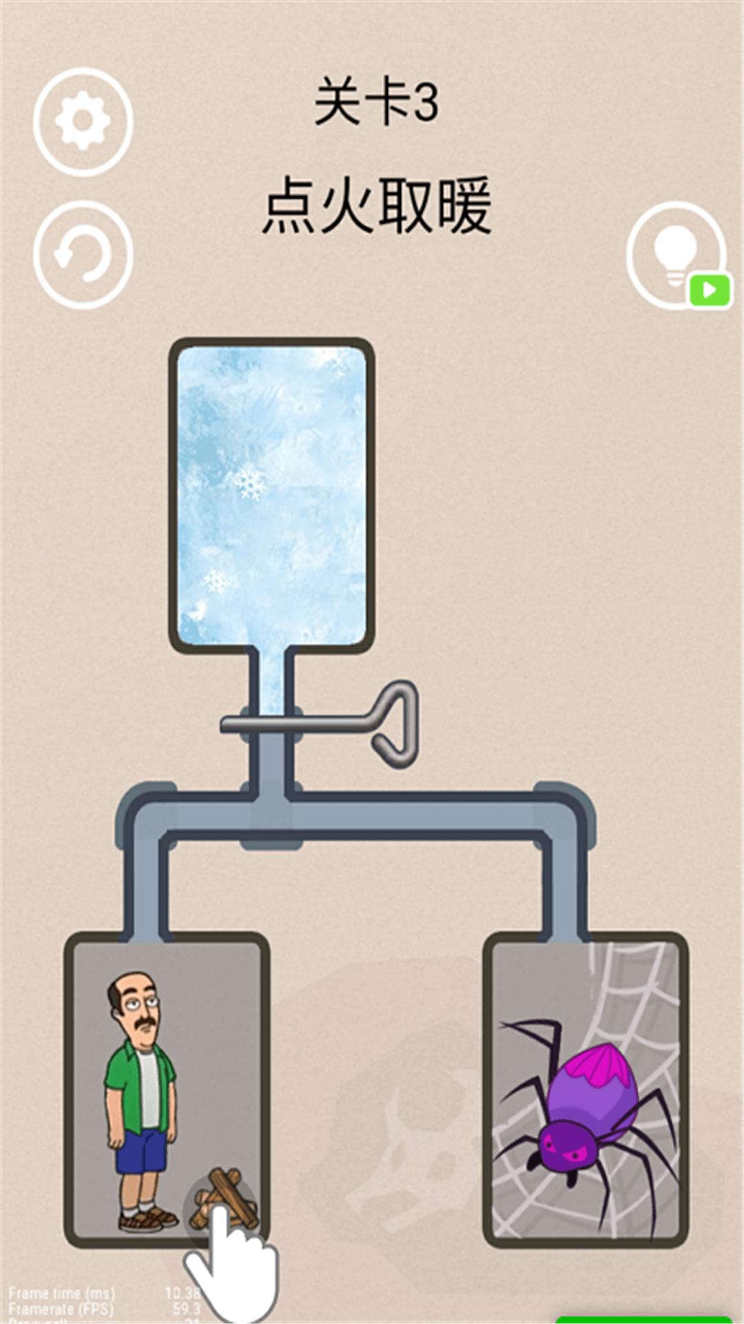 冰封蜘蛛截图(3)