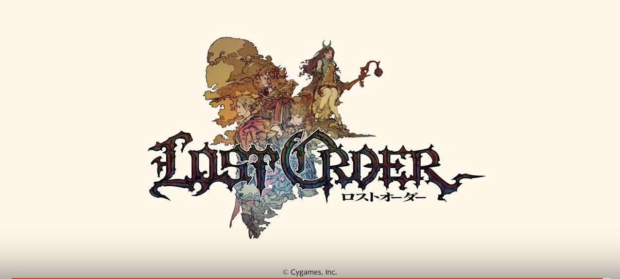 Lost Order截图(1)