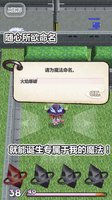 魔法女高中生截图(2)