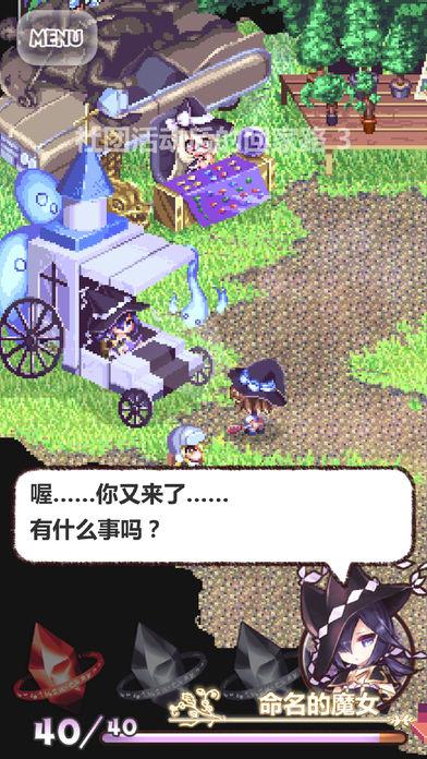 魔法女高中生截图(4)