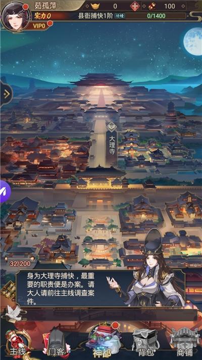 唐时明月截图(2)