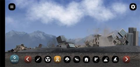 城市毁灭截图(3)