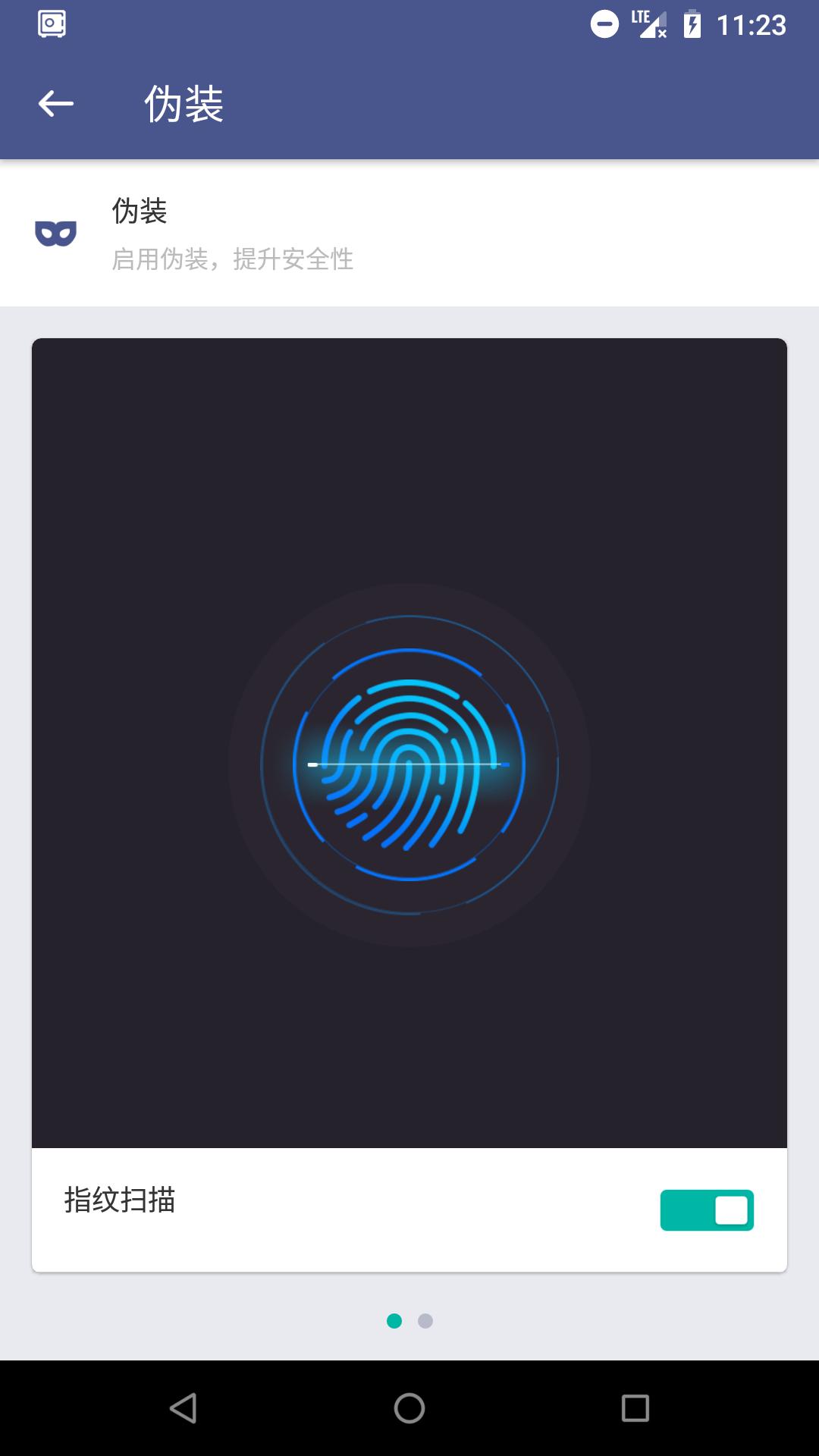 应用锁App Lock截图(5)