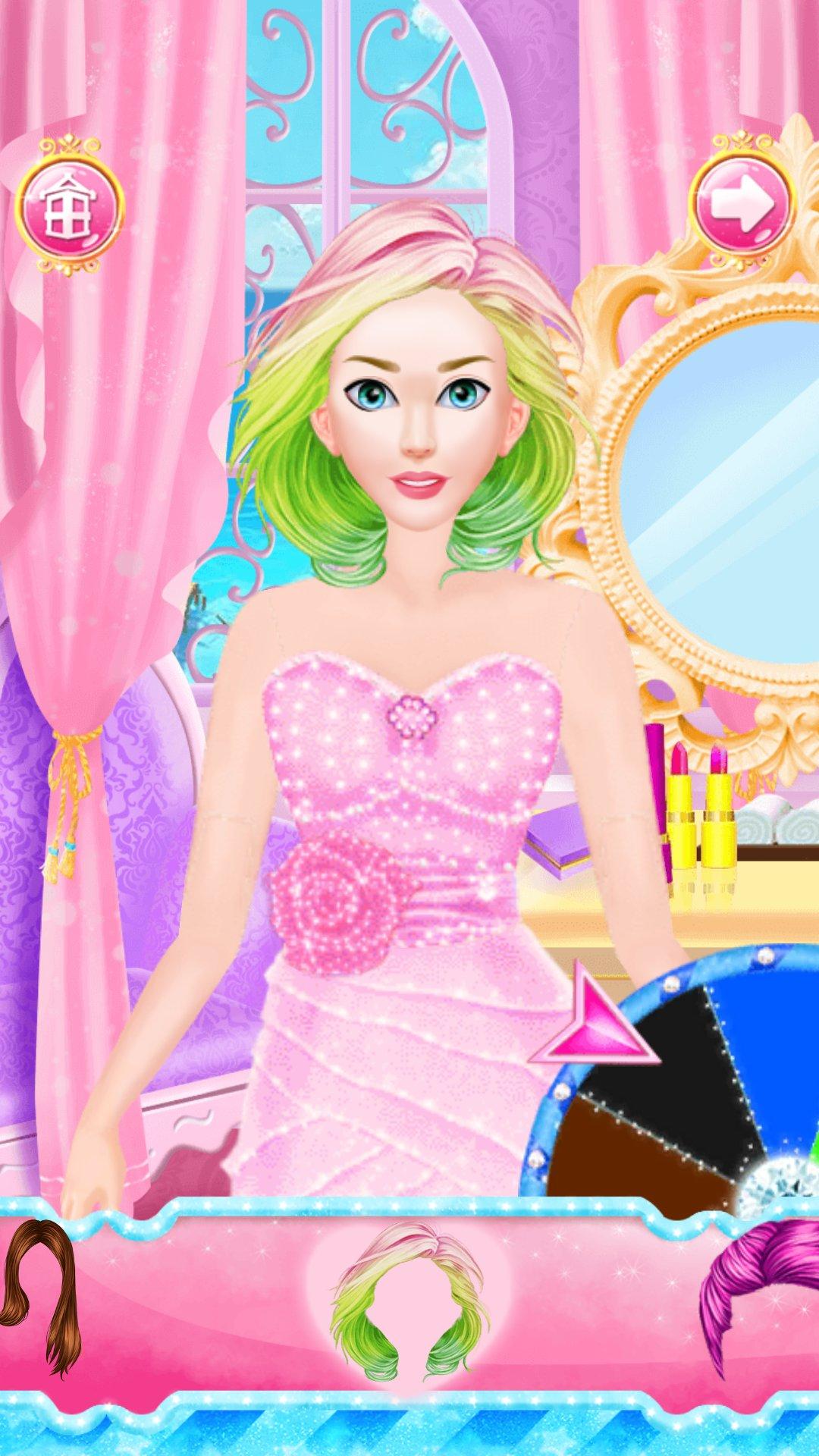 公主化妆装扮截图(1)