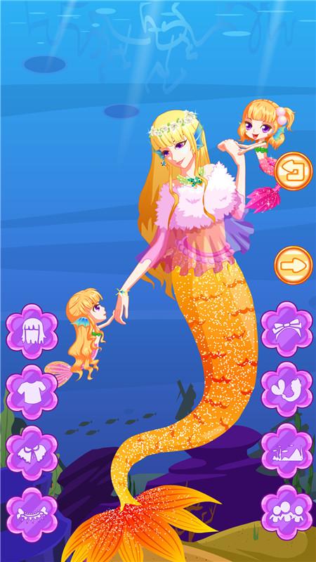 美人鱼公主豪华装扮截图(1)