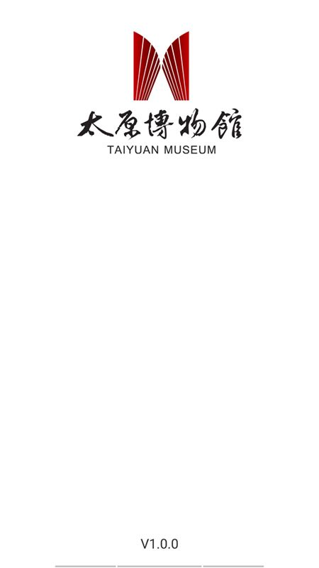 太原博物館截圖(1)