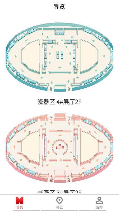 太原博物館截圖(3)