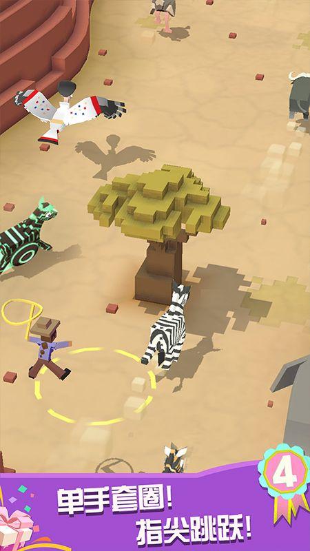 瘋狂動物園截圖(5)